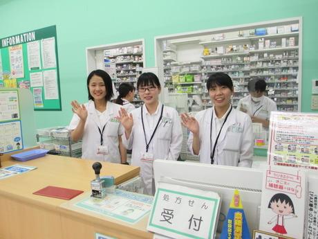 女性が活躍中!!地域密着型の安定・優良企業【調剤事務募集!】