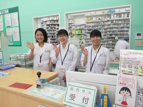 地域密着型の安定・優良企業【調剤事務募集!】